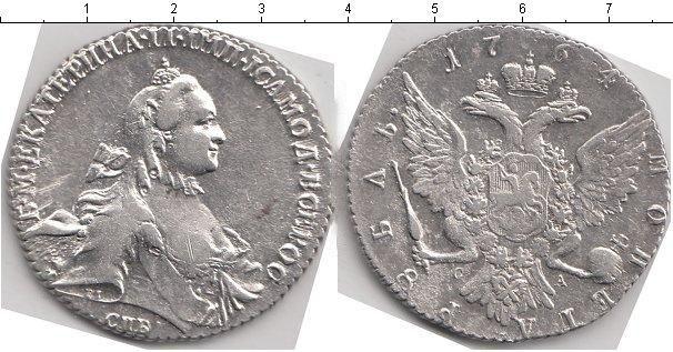 1 рубль 1792 года фото