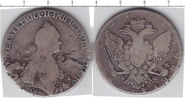 1 рубль 1762 года фото