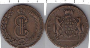 10 копееек 1774 года фото