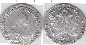 20 копеек 1770 года фото