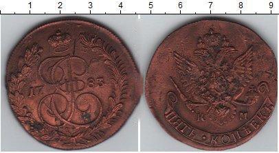 5 копеек 1795 года фото