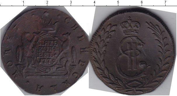 5 копеек 1775 года фото