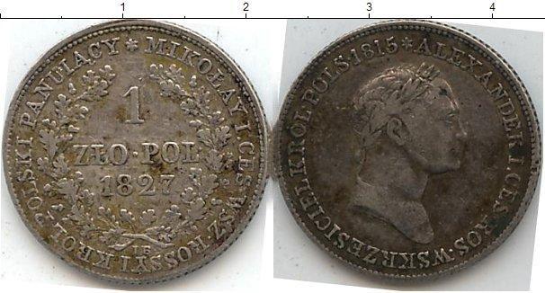 1 злотый 1819 года фото