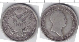 2 злотых 1816 года фото