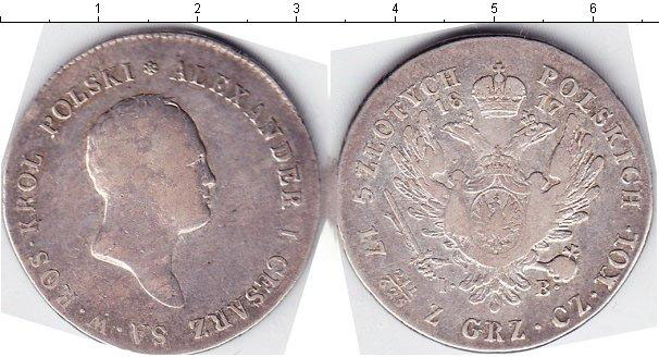 5 злотых 1816 года фото
