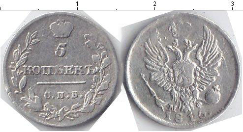 5 копеек 1813 года фото