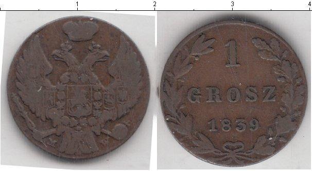 1 грош 1839 года фото
