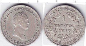 1 злотый 1832 года фото