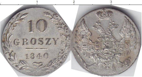10 грош 1831 года фото