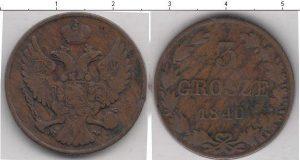 3 гроша 1840 года фото