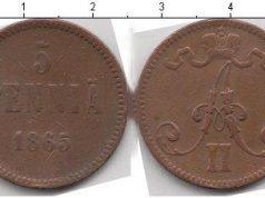 5 пенни 1873 года фото