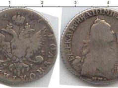 1 полуполтина 1767 года фото