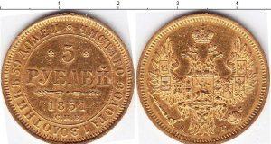 5 рублей 1854 года фото