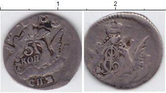 5 копеек 1759 года фото