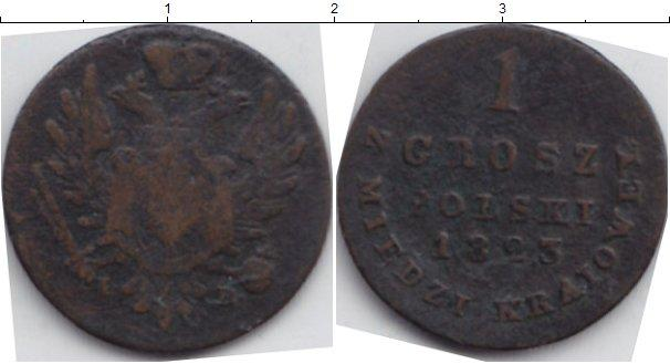 1 грош 1823 года фото
