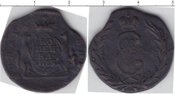 1 копейка 1769 года фото