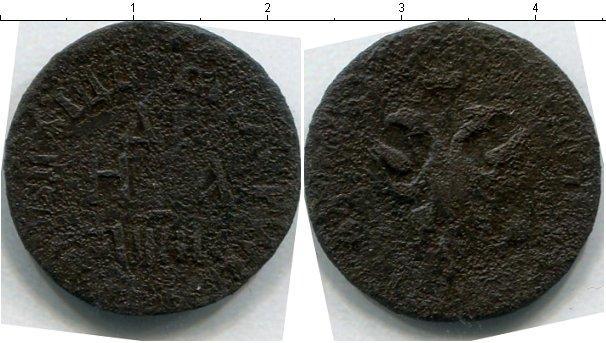 1 деньга 1708 года фото