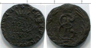 1 полушка 1770 года фото