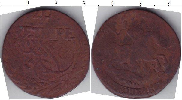 2 копейки 1779 года фото