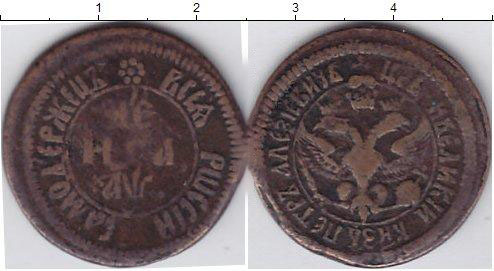 1 деньга 1706 года фото