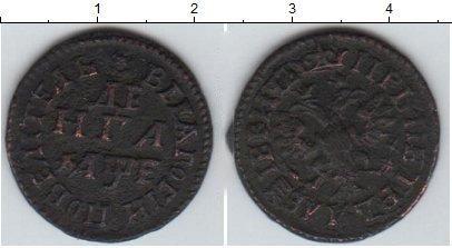 1 деньга 1705 года фото