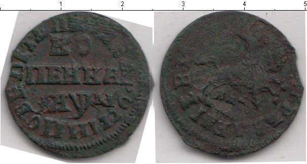 1 копейка 1713 года фото