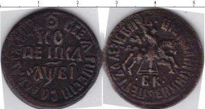 1 копейка 1711 года фото