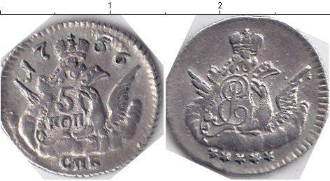 5 копеек 1756 года фото