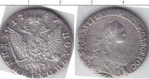 1 полуполтинник 1767 года фото