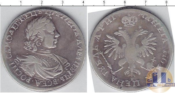 1 рубль 1718 года фото