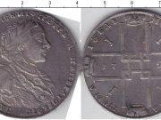 1 рубль 1723 года фото