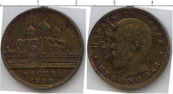 1895 года фото