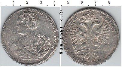 1 рубль 1726 года фото