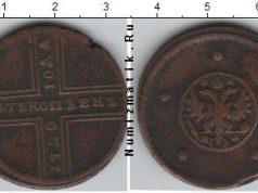 5 копеек 1730 года фото