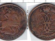 2 копейки 1767 года фото