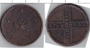 5 копеек 1724 года фото