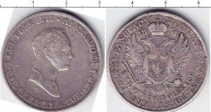 5 злотых 1831 года фото