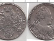 1 рубль 1732 года фото