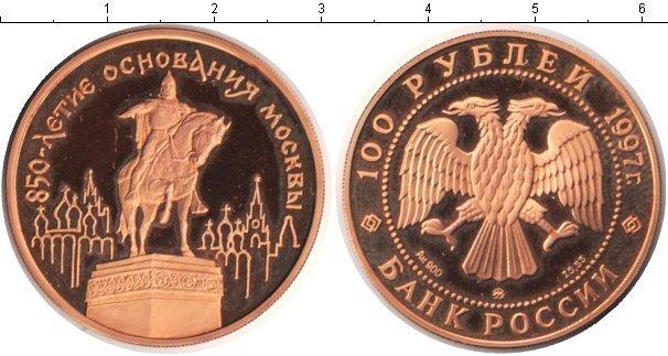 100 рублей 1997 года фото