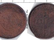 5 копеек 1727 года фото