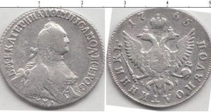 1 полуполтинник 1765 года фото