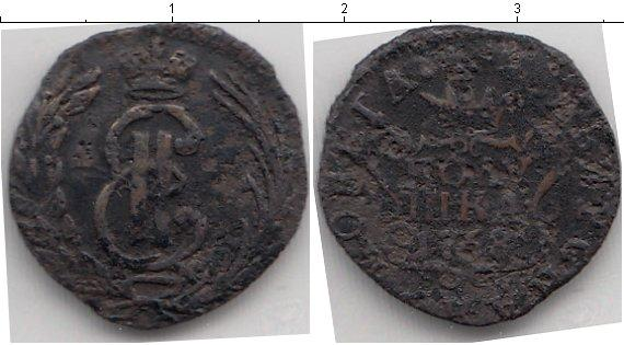 1 полушка 1768 года фото
