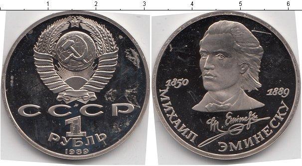 1 рубль (5) 1989 года фото