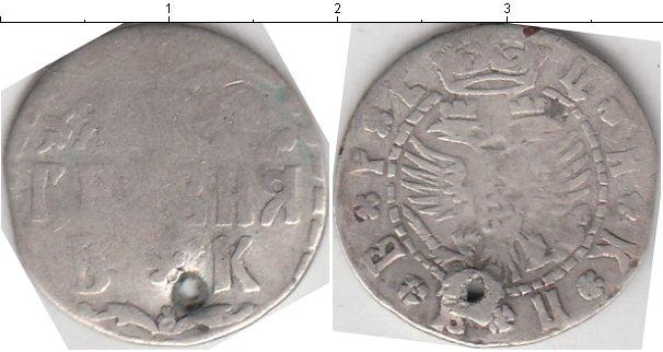 1 гривенник 1700 года фото