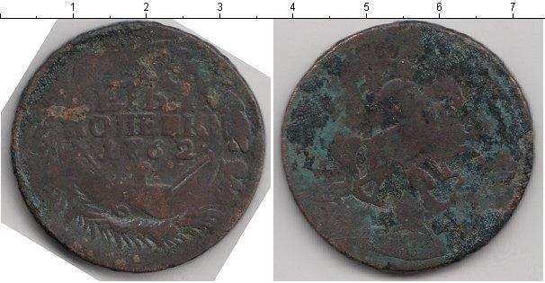 4 копейки 1762 года фото