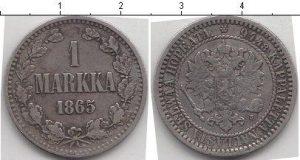1 марка 1866 года фото
