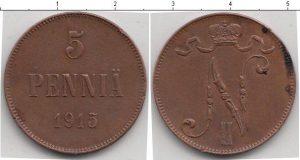 5 пенни 1916 года фото
