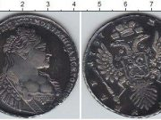 1 рубль 1737 года фото