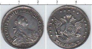 15 копеек 1765 года фото