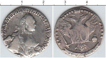 20 копеек 1765 года фото